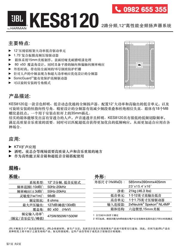 Catalog Loa karaoke JBL KES 8120